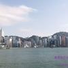 香港旅行 2日目 14