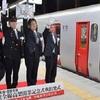 JR熊本駅の高架化が完成