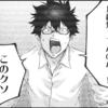 週刊マンガ感想2020年47号(11/21-11/27)