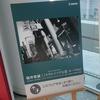 桜井秀 写真展@キヤノンギャラリー 2017年3月16日(木)