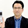 """連載PDA博物館 PDAから「iモード」までモバイルの歴史を総ざらい。""""薄くて大きい板""""、スマホの未来とは(価格.comマガジン)"""