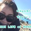 【プロフィール】ブログの中の人MAYUMIとKIWI LIFE of MOANA