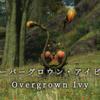 【FF14】 モンスター図鑑 No.044「オーバーグロウン・アイビー(Overglown Ivy)」