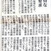 日本の富裕層360万人で第2位