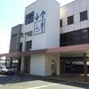 東福間駅に訪問