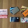 【公開】アラフォー専業主婦のお財布を初公開!増えすぎたカード類を整理しました。