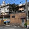 銭湯データベース(大阪市大正区)