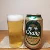 チャーンビール タイのフルーティなビール ビールの感想37