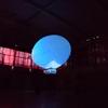 【旧富士ヶ丘小学校編】3泊4日で茨城県北芸術祭2016に行ってきた!!滞在時間や移動時間など
