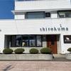 【北海道グルメ】夏休みに行きたい!海のダイニングShirokuma