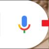 Google Assistantを使うためGalaxy J SC-02FにカスタムROMを焼いてみた