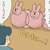 スキウサギ「寒すぎて3」