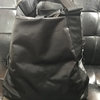 荷物が多い人向けのビッグトートバッグ。旅行、アウトドア向けのブランド、、、ミレスト。