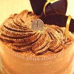 美味しいチョコレートケーキを買うならココ!神奈川で人気のケーキ屋さん9選