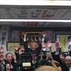 【五楼'sトーク】川越市長選挙を振り返る〜川合市長ネガティヴキャンペーンを一蹴!正々堂々と!