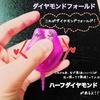 月経カップ体験記 ♥ スクーンカップ (ダイヤモンドフォールド・ハーフダイヤモンドフォールド編)