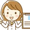服用薬剤調整支援料2の算定要件とは?文書の様式から算定事例までわかりやすく解説するよ!