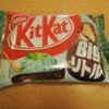 キットカット Bigリトル チョコミントアイス味/ポッキーデミタスミント仕立て/イオンのビターチョコレート