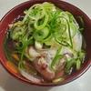 【春が旬】長崎県産の天然真鯛でアラ汁!旨味成分ぎっしりで最高♪