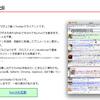 twicliはWebブラウザ上で動くTwitterクライアント「twicli」