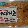 美味しい物を見つけた。新潟のお煎餅「まめてん」