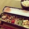 【今週のお弁当】朝起きられず綱渡りの料理生活。