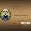 「Shadow Fight2というアプリの話①」(第三章 あのデブを○せ!編)