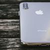 「iPhone SE2」背面ガラスパネルを採用、ワイヤレス充電にも対応する!?