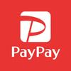 【10月】PayPayのお得なキャンペーンで節約を!開催中のキャンペーンまとめ【増税】
