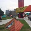 高雄の穴場、集盒(KUBIC)! コンテナを使ったお洒落スポット
