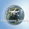 【ドローン空撮写真】DJI Phantom4 Proで360度の球面写真の撮影方法【パノラマスフィアモード】