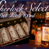 Sherlock Select  詰め替えボトル販売開始‼︎