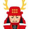 【ドラマ】NHK大河ドラマ「真田丸」/「日本一の兵(つわもの)」真田幸村の生涯を現代風に描く