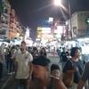 『ラオスはどこ。vol.1 タイ・バンコク ~ タイ国境 ノーンカイ(ノンカイ)』