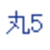 第166回「火曜日のニュース」