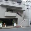 武蔵新城「Bake Shop Fuu」〜リノベーション施設CHILLの中にある、お菓子とバインミーのお店〜