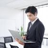 プロが転職先を探してくれる転職エージェントサービスがおすすめ