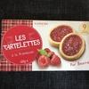 カルディ「ラ・ポシェ・ゴシュ タルトレット (ラズベリー)」のご紹介!海外のお菓子 フランス