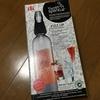 【モノ】ひとひねりでシュワシュワ炭酸水が出来上がる『ツイスパソーダ』 水もお酒も何でも炭酸注入できる!