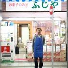 昭和26年創業のお菓子屋をパンクロッカーが継いだ結果→地域で愛される名スポットとして繁盛