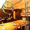 【オススメ5店】大名・今泉・警固(福岡)にある日本酒が人気のお店