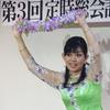日本ミャンマー友好協会総会のスナップ