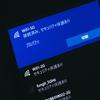 楽天モバイルUN-LIMITを申し込んで年間使用料が4万円無料になった話